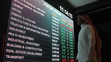 Photo of Saudi Arabia stocks higher at close of trade; Tadawul All Share up 0.45%