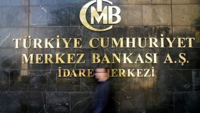 Photo of Turkey Cuts Key Rate to Single Digits, Announces Emergency Steps