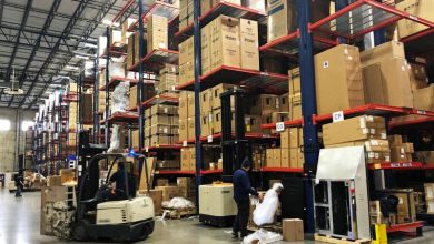 Photo of U.S. business inventories slip in January