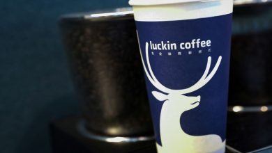 Photo of China's Luckin Coffee says business will continue amid financial fraud probe