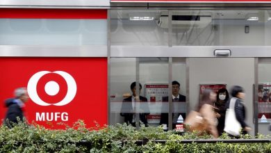 Photo of Japan's MUFG bank plans more staff cuts, totalling 8,000 by 2023: Yomiuri