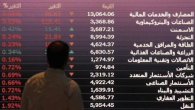 Photo of Saudi Arabia stocks lower at close of trade; Tadawul All Share unchanged