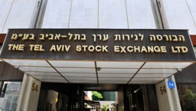Photo of Israel stocks higher at close of trade; TA 35 up 0.79%