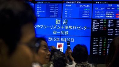 Photo of Japan stocks lower at close of trade; Nikkei 225 down 0.76%