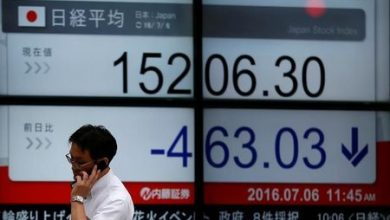 Photo of Japan stocks lower at close of trade; Nikkei 225 down 0.16%