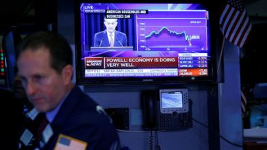 Photo of Stock Futures Largely Unchanged; Powell Speech Key