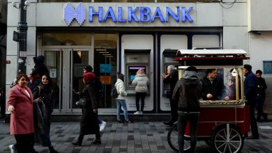 Photo of U.S. judge overseeing criminal case against Halkbank will not recuse himself