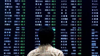 Photo of Japan stocks lower at close of trade; Nikkei 225 down 0.03%