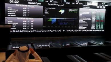 Photo of Saudi Arabia stocks lower at close of trade; Tadawul All Share down 0.26%
