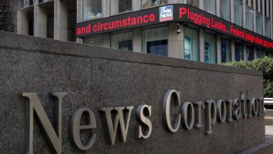 Photo of News Corp beats revenue estimates on strong online subscriptions