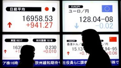 Photo of Japan stocks lower at close of trade; Nikkei 225 down 1.11%