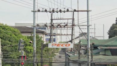 Photo of PECO files anti-competition rap vs MORE Power