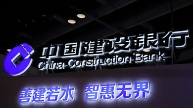 Photo of Chinese banking regulator fines China Construction Bank $1m for violations