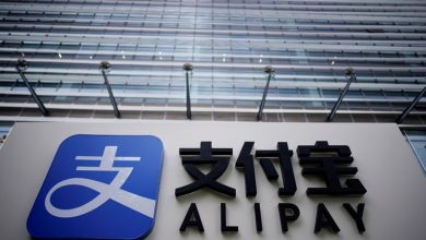 Photo of China regulator approves Ant Group's HK IPO: IFR