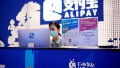 Photo of Ant Group to raise $17.2 billion in Shanghai in China's biggest IPO
