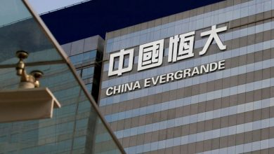 Photo of Analysis: Creeping funding costs skew China Evergrande's deleverage drive