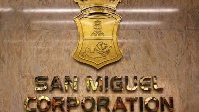 Photo of San Miguel sets follow-on offer dividend rate