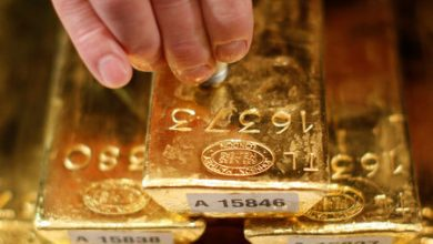Photo of Gold Holds Advance Ahead of U.S. Election, Fed's Policy Meeting