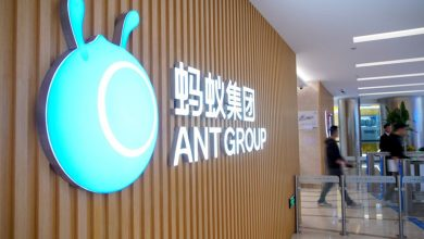 Photo of China slams the brakes on Ant Group's $37 billion listing
