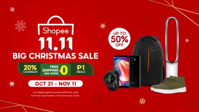 Photo of Boost your online shopping experience with Shopee's exciting 11.11 Big Christmas Sale