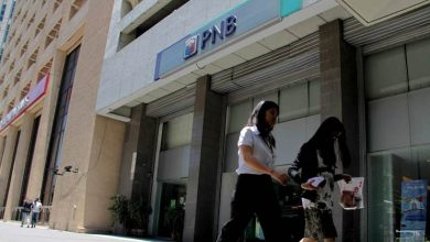 Photo of PNB reports Q3 profit gain after reducing provisions