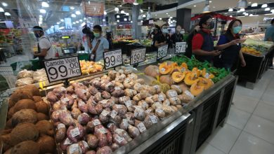 Photo of Inflation picks up in November, fastest in 21 months