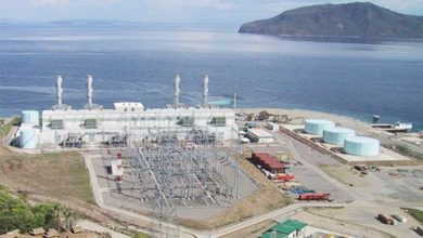 Photo of Gov't calls SMC power unit's offer to settle fee dispute 'preposterous'